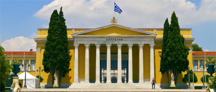The Zappeion Exhibition Hall