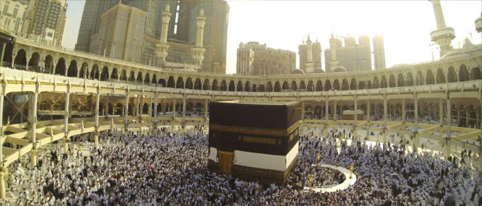 The Muslim sacred site of Mecca